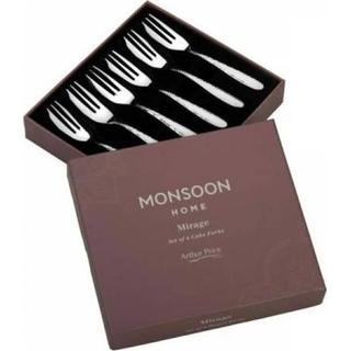 Arthur Price Monsoon Mirage Cake Fork 6 pcs