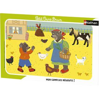 NATHAN The Little Brown Bear 15 Pieces