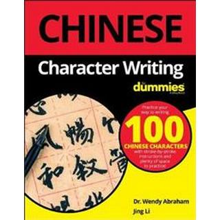 Chinese Character Writing For Dummies (Paperback, 2019)