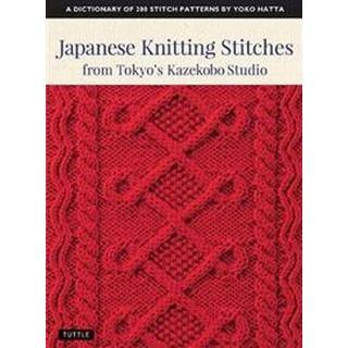 Japanese Knitting Stitches from Tokyo's Kazekobo Studio (Paperback, 2019)