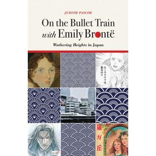 On the Bullet Train with Emily Bronte: Wuthering Heights... (Bog, Paperback / softback)