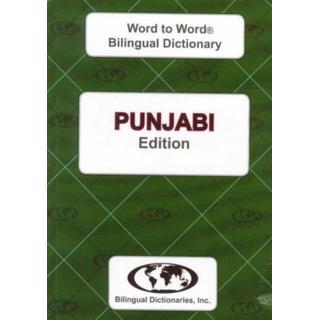 English-Punjabi & Punjabi-English Word-to-Word Dictionary (Bog, Paperback / softback)