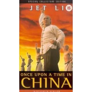Once Upon A Time In China (DVD) (Wide Screen)