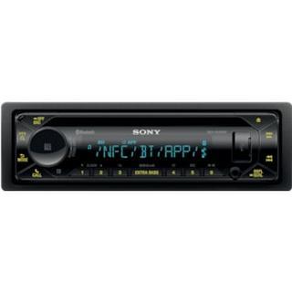 Sony MEX-N5300BT