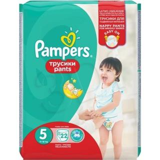 Pampers Pants Size 5