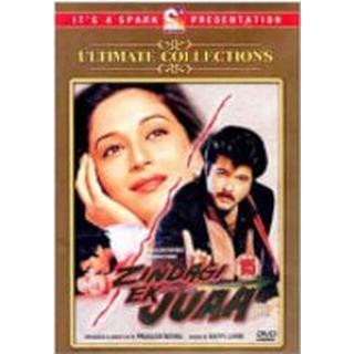Zingdagi Ek Juaa (DVD)