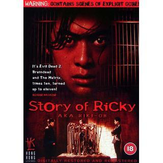 STORY OF RIKI - STORY OF RIKI ( - AKA RICKI OH)