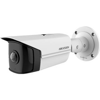 Hikvision DS-2CD2T45G0P-I 1.68mm