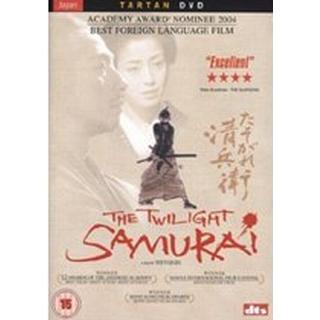 Twilight Samurai (DVD)
