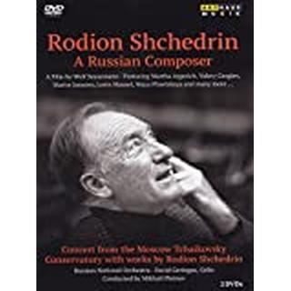 Russian Composer (DVD)