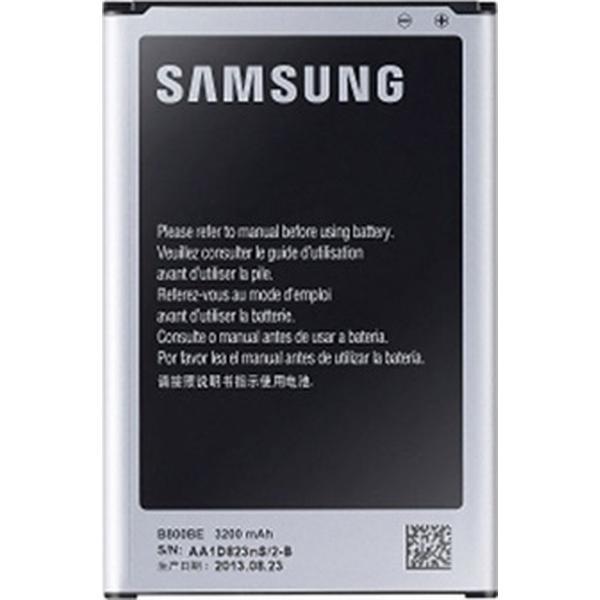 Samsung EB-B800B